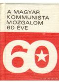 A Magyar Kommunista mozgalom 60 éve (mini)