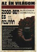 2000-ben és azután - Gorbovszkij, Alekszandr
