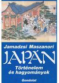 Japán - Jamadzsi Maszanori