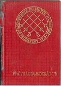 Vívóvilágbajnokság '75. (számozott) (mini) - Kozák Mihály