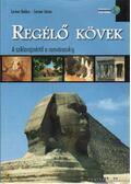 Regélő kövek - Lerner János, Lerner Balázs