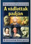 A vádlottak padján - Nemere István