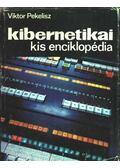 Kibernetikai kis enciklopédia - Pekelisz, Viktor