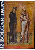 12 bolgár ikon - Szvetlin Boszilkov