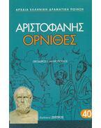 A madarak (görög) - Arisztophanész