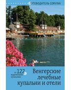 Gyógyfürdők és gyógyszállók Magyarországon - orosz nyelvű - Bede Béla