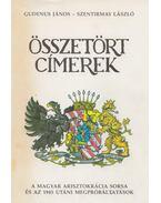 Összetört címerek (dedikált) - Gudenus János, Szentirmay László