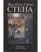A fal (orosz) - Sartre, Jean-Paul