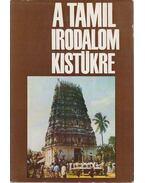 A tamil irodalom kistükre - Major István