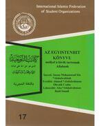 Az egyistenhit könyve - Abdulwahhab, Imam Mohammad bin