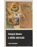 A bűvös négyszög - Adamov, Arkagyij