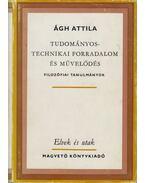 Tudományos-technikai forradalom és művelődés (Dedikált) - Ágh Attila