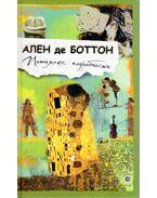 Intim részletek (orosz) - Alain de Botton