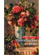 Szeptemberi rózsák (orosz) - André Maurois