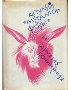 Metamorfózisok és egyéb írások (orosz) - Apuleius
