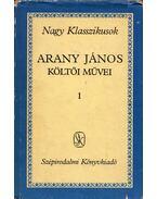 Arany János költői művei 1. - Arany János