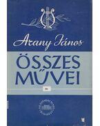 Arany János összes művei IX. - Arisztophanész, Keresztury Dezső (szerk.)