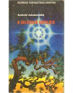 A galaktika kupolája - Aszkold Jakubovszkij