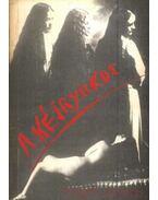 A kéjgyilkos - Polgár András