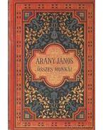 Aristophanes vígjátékai II. kötet - Aristophanés