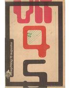 Mozgó Világ 1978/4 Augusztus - Veress Miklós