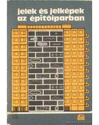 Jelek és jelképek az építőiparban - Kun József, Kulcsár Ödön
