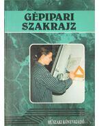 Gépipari szakrajz - Seres Ferenc, Ocskó Gyula