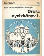 Orosz nyelvkönyv I. - Bálint István