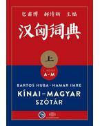 Kínai-magyar szótár I-II. kötet - Bartos Huba, Hamar Imre