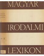 Magyar Irodalmi Lexikon III. - Benedek Marcell