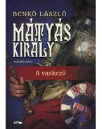 Mátyás király II. - A vaskezű - Benkő László