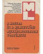 A magyar és a nemzetközi munkásmozgalom története - Berecz János