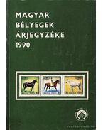 Magyar bélyegek árjegyzéke 1990 - Berzsenyi László, Bölcskei Imréné, Hirsch Katalin, Keszy H. Loránd, Simon Tamás