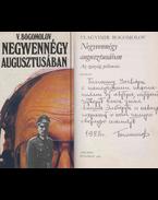 Negyvennégy augusztusában (dedikált) - Bogomolov, Vlagyimir O.
