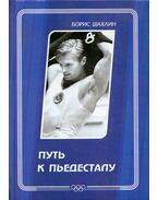 Út a talapzathoz (orosz) - Borisz Haslin