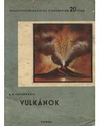 Vulkánok - Zavarickaja,A. N.