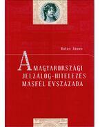 A magyarországi jelzálog-hitelezés másfél évszázada - Botos János