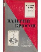 Valerij Brjuszov - Brjuszov, Valerij