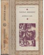 Dombey és fia (orosz) - Charles Dickens
