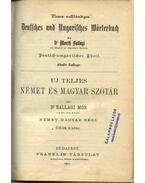 Uj teljes német és magyar szótár (1882) - Ballagi Mór