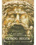 Görög regék - Cox György