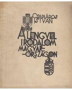 A lengyel irodalom Magyarországon (dedikált) - Csapláros István