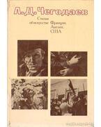 Cikkek az USA, Anglia és Franciaország 18-20. századi művészetéről (orosz nyelvű) - Csegodajev, A. D.