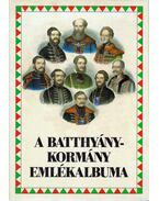 A Batthyány-kormány emlékalbuma - Csorba László, Erdődy Gábor, Hermann Róbert, Basics Beatrix, Pallós Lajos