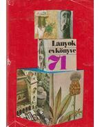 Lányok évkönyve 1971 - D. Nagy Éva