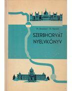 Szerbhorvát nyelvkönyv - Dr. Horváth Miklós, Jovanovic, Ivanka dr.