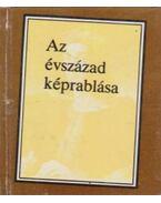 Az évszázad képrablása (mini) - Dr. Tóth Mihály