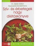 Szív- és érbetegek nagy diétáskönyve - Dr. Zajkás Gábor, Gyurcsáné Kondrát Ilona
