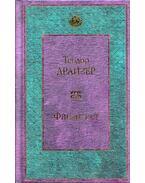 A pénz királya (orosz) - Dreiser, Theodore
