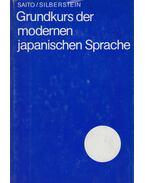 Grundkurs der modernen japanischen Sprache - Eiko Saiko, Silberstein, Helga